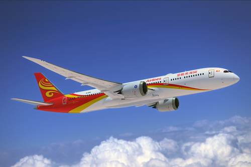 hainan airlines 1